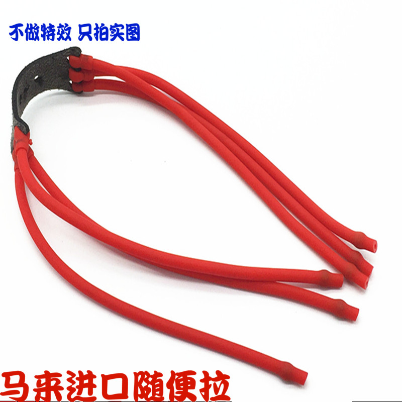 传统弹弓皮筋加厚圆扁皮高弹力三卡两卡弹工专用橡皮筋配件拉力绳