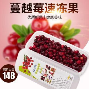 金百瑞 新鲜速冻蔓越莓水果1000g盒装烘焙浆果冷冻蔓越莓鲜果