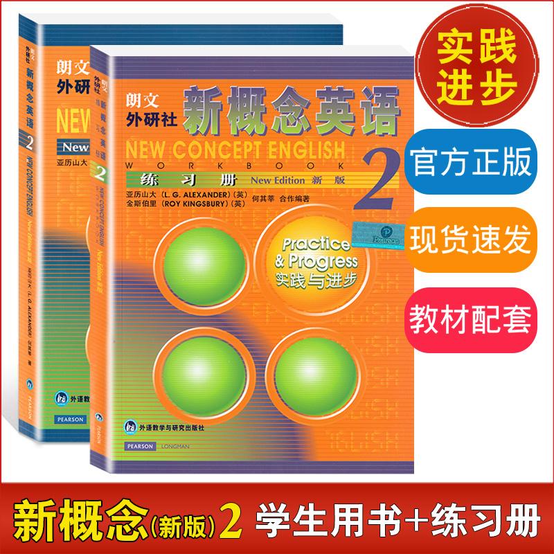Иностранные языки Артикул 564047558269