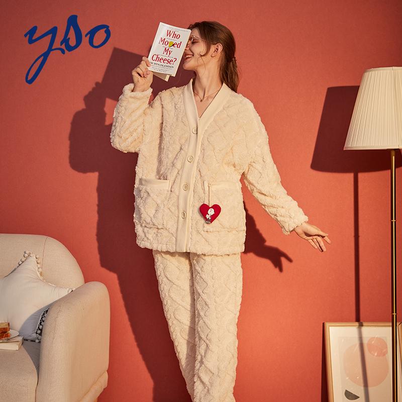 yso史努比睡衣冬季珊瑚绒女加绒加厚家居服秋冬季厚睡衣法兰绒