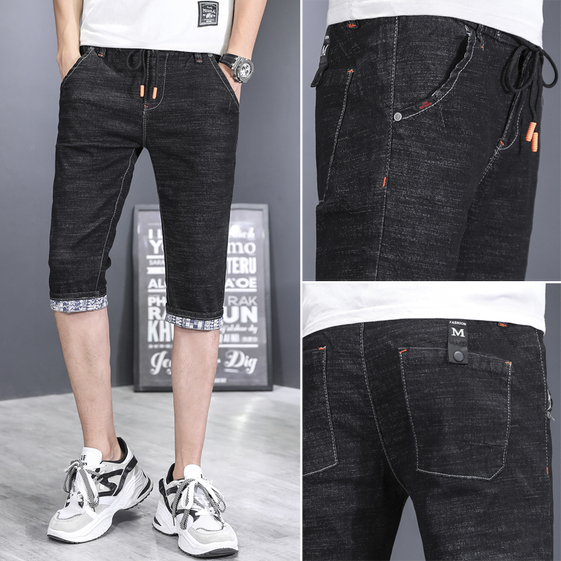 Elastic Korean slim elastic waist bandage 7-point Black Denim Shorts young mens summer student thin pants