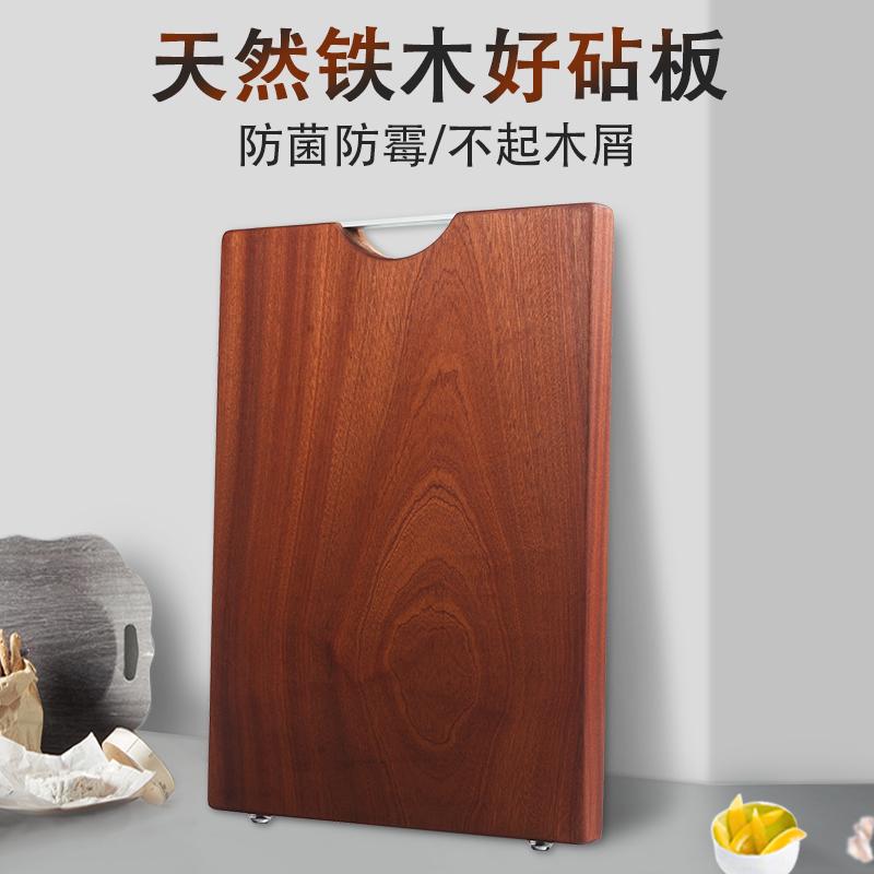 10-18新券正宗越南铁实木家用方形抗菌木砧板
