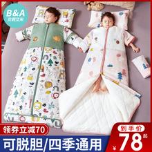 婴儿睡袋儿童春秋冬季宝宝纯棉中大童冬款四季通用防踢被神器加厚