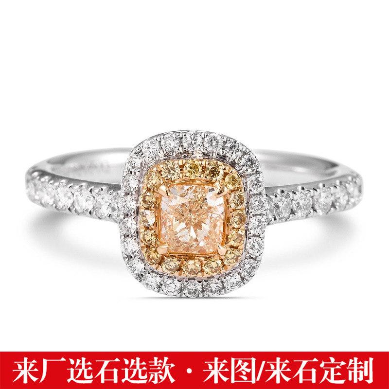 珠宝匠 黄钻戒指0.75克拉 枕形钻戒 黄钻钻戒 钻石戒指女戒