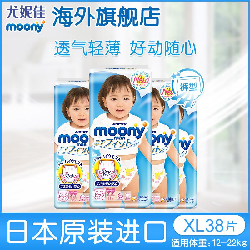 日本尤妮佳畅透系列进口*4纸尿裤性价比高吗