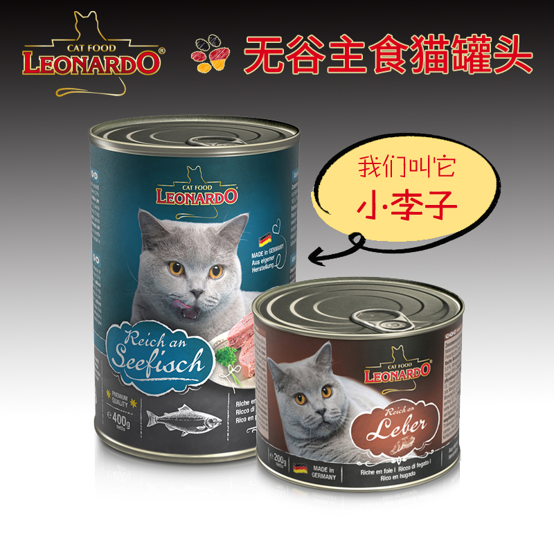 Консервированная еда для кошек Артикул 619407373069