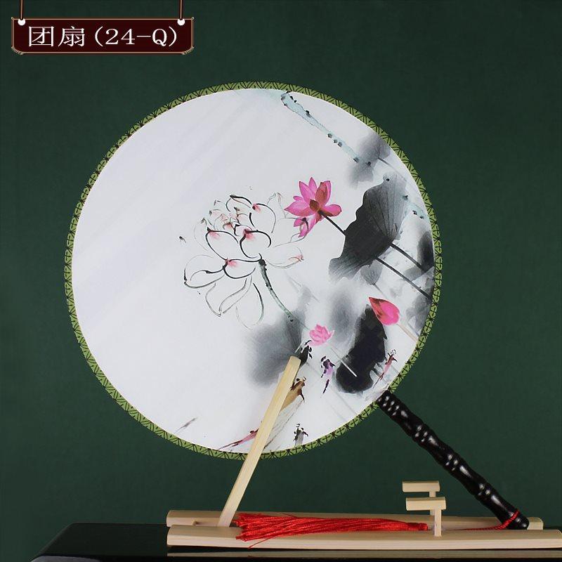 海棠宫扇材料水彩画双面团扇水墨古典牡丹小圆旗袍工艺扇宫廷舞蹈