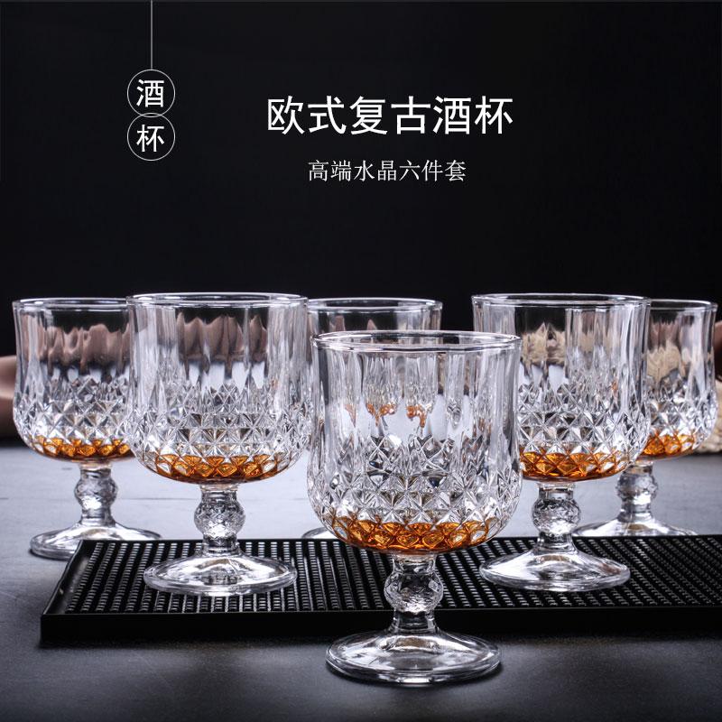 复古加厚水晶玻璃钻石高脚红酒杯威士忌家用香槟洋酒葡萄酒杯套装