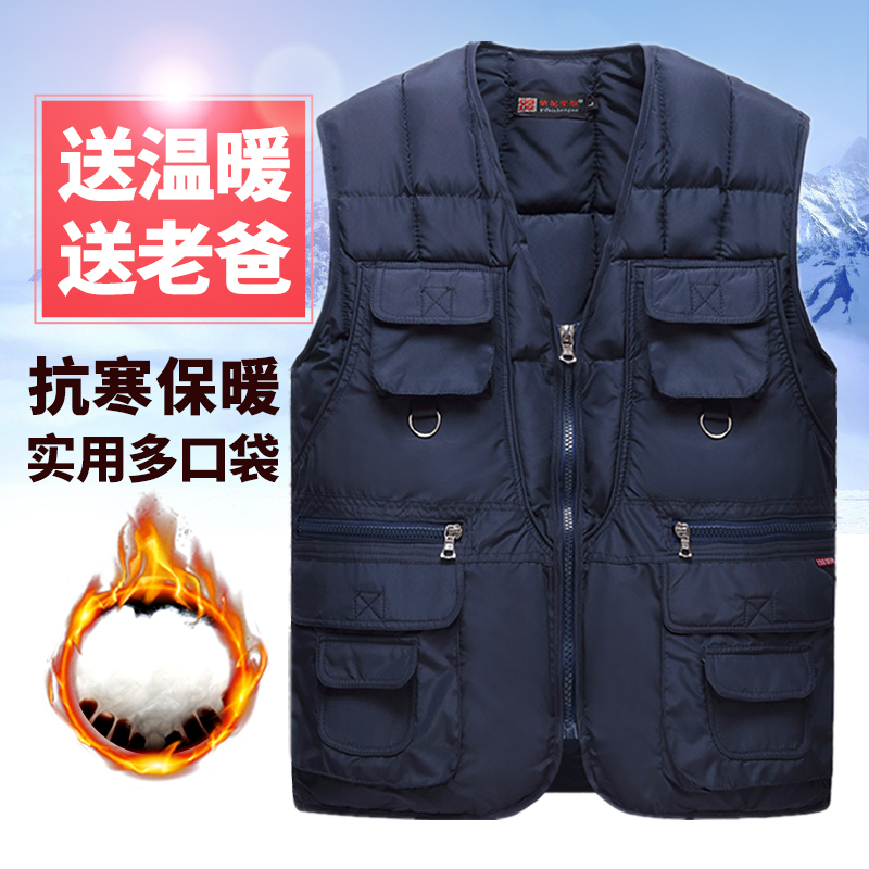 Middle aged and old mens down cotton vest in autumn and winter