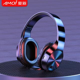 夏新T5无线高端蓝牙耳机头戴式挂脖式吃鸡电脑游戏手机有线重低音耳麦降噪全包耳话筒运动超长待机2021年新款