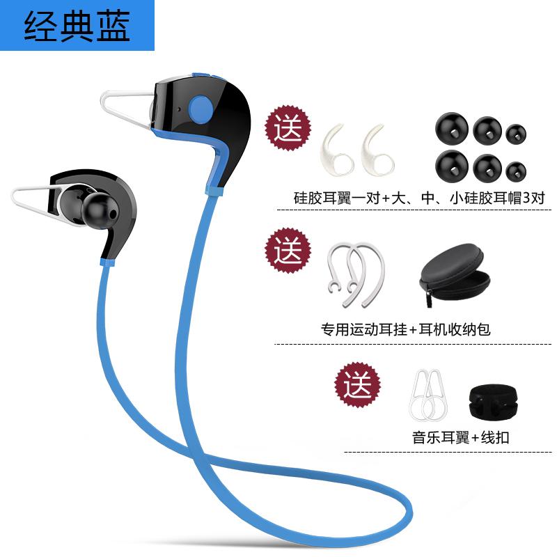 Классический синий 【 отдавать носить комплект + пыленепроницаемый в коробку 】