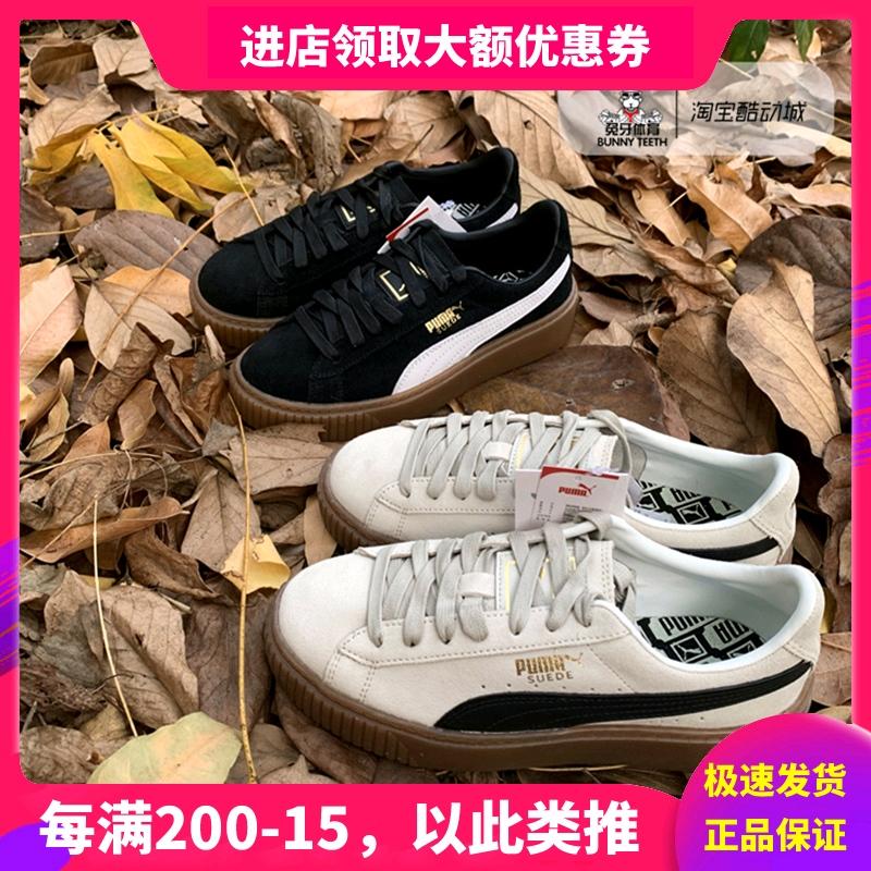 Puma彪马板鞋 蕾哈娜板鞋 松糕鞋厚底板鞋黑棕白棕男女鞋363559