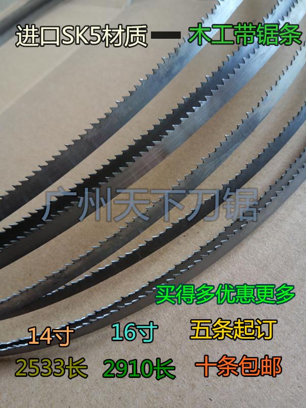 Плотник ленточная пила статья 14 дюймовый , 16 дюймовый MJ344 плотник ленточная пила машина ленточная пила статья 13/15/20/25/30 ширина