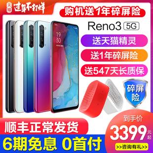 【现货/送天猫精灵】OPPO Reno3 opporeno3手机5g版新品opporeno3pro新款上市oppo未来x oppor17 r19 0ppoace图片