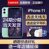 maxserxs11全网通4G苹果11手机X官方旗舰店苹果12新品11proiPhone苹果Apple送无线充24期分期当天发