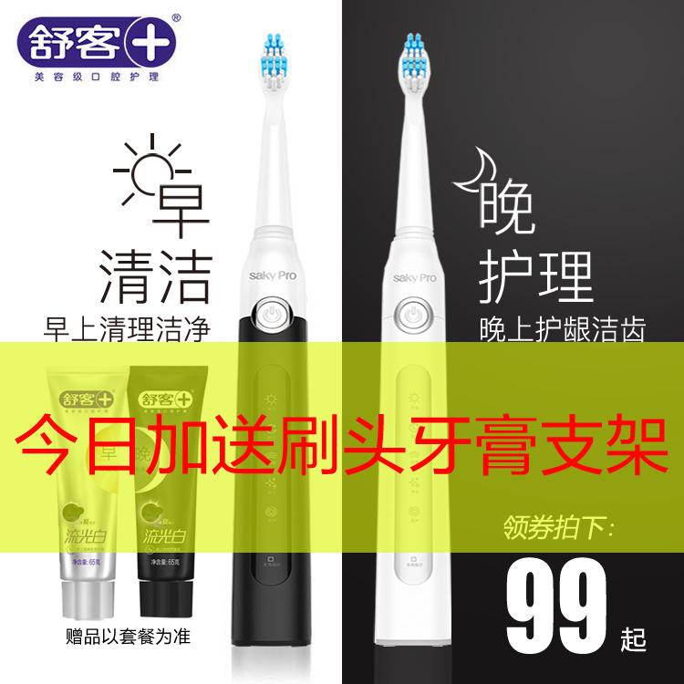 Электрические зубные щетки для детей Артикул 563527116851