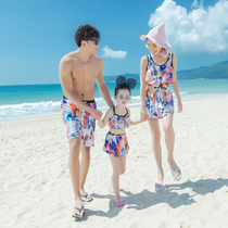 Parent-child jumpsuit flat angle steel bracket gathering small chest swimsuit womens Beach pants children girl swimsuit