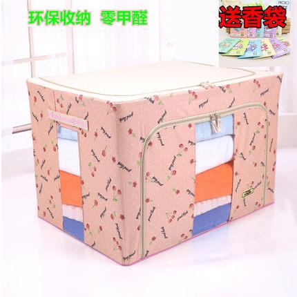 牛津布大中小号收纳箱棉被袋布艺储物箱有盖折叠百纳箱衣柜整理箱