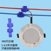平方106只装导线连接器接线端子100管型全绝缘中间接头BV8铜芯