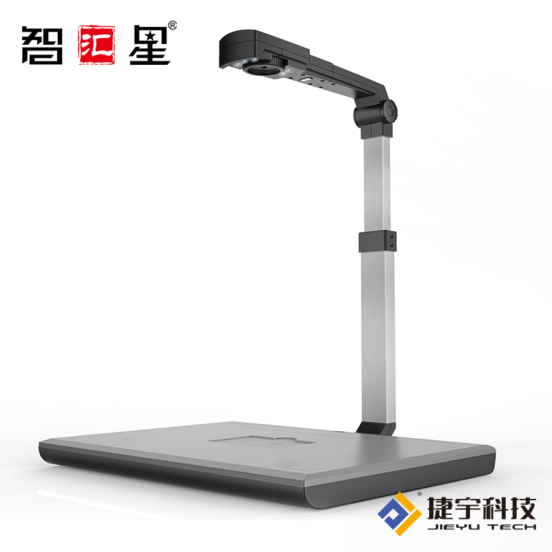 Zhihuixing jy104afc Jieyu high-speed high-speed A4 office document scanner with 10 million pixels