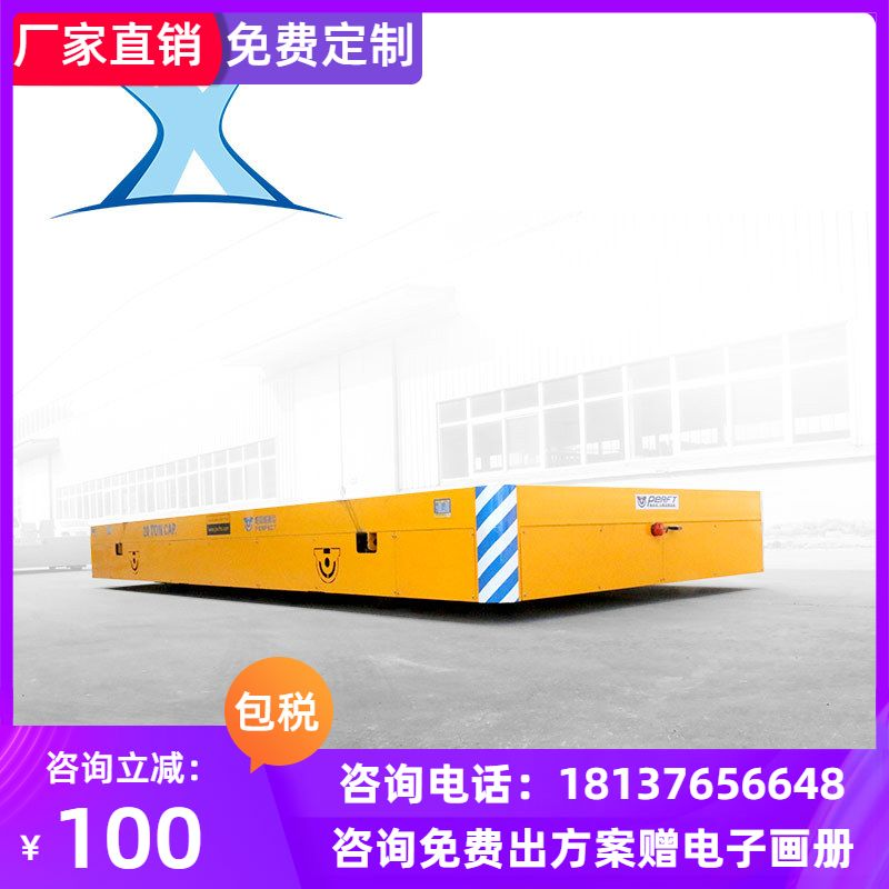 100 t ultra large electric trackless flat transport vehicle