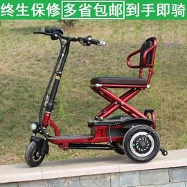 老人电动三轮车残疾人轻便折叠电瓶车迷你锂电车便携助力家用小型图片