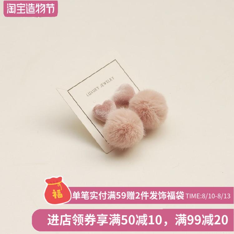 925银针~超嗲少女心毛球耳环耳夹粉色系韩国耳饰耳坠耳钉防过敏