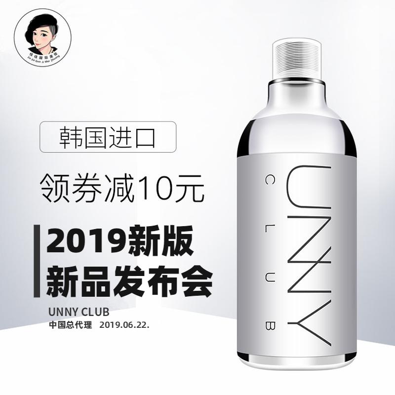 韩国美妆卸妆水脸部温和深层清洁无刺激眼唇卸妆油学生女悠宜unny