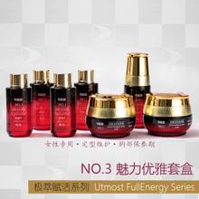 台湾碧波庭原装正品精油 3号套盒定型魅力优雅套盒极萃赋活系列