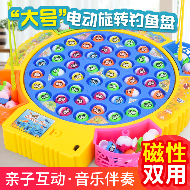 Childrens kitten electric magnetic fishing rod toy music pool childrens 1-3-year-old puzzle boy / girl suit