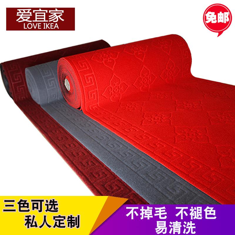 走廊地毯过道可裁剪家用门厅门口地垫门垫绒面红楼梯防滑吸水定制