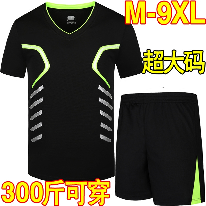 Mens fattening plus size sports shorts quick drying suit mens fitness suit night running morning exercise loose short sleeve T-shirt