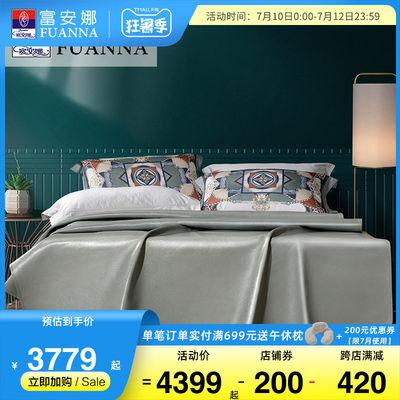 富安娜家纺床上用品夏季头层牛皮水牛皮凉席1.8m1.5m床双人席子