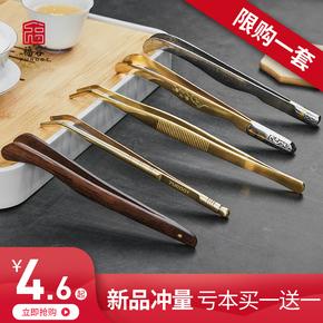 茶夹茶道六君子套装不锈钢竹制茶杯茶盘镊子夹子木质茶具配件大全