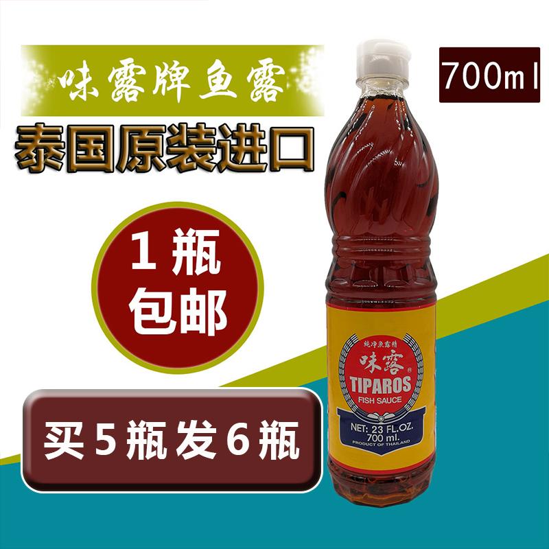【 купить 5 волосы 6 бутылка 】 таиланд рыба роса приправа 700ml зима инь гонг суп материал вкус роса карты в магазин в этом же моделье