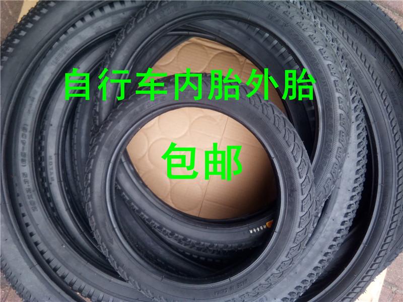 Велосипед шина 12/14/16/18/20/22/24/26 дюймовый X13/8/1.75/1.95 трубка шина