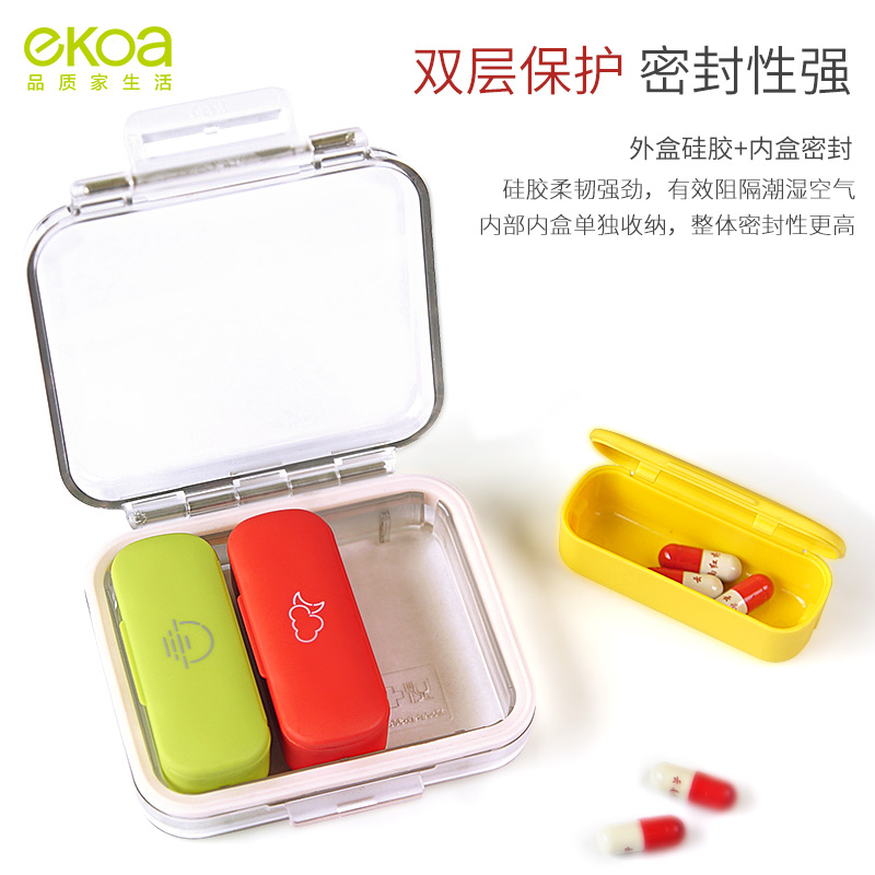 满20元可用5元优惠券便携式女随身迷你分装日本小药盒