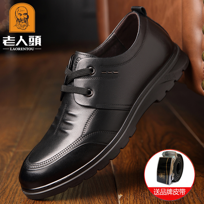 Genuine senior spring mens leather business casual shoes mens light soft top soft sole middle-aged and old dad