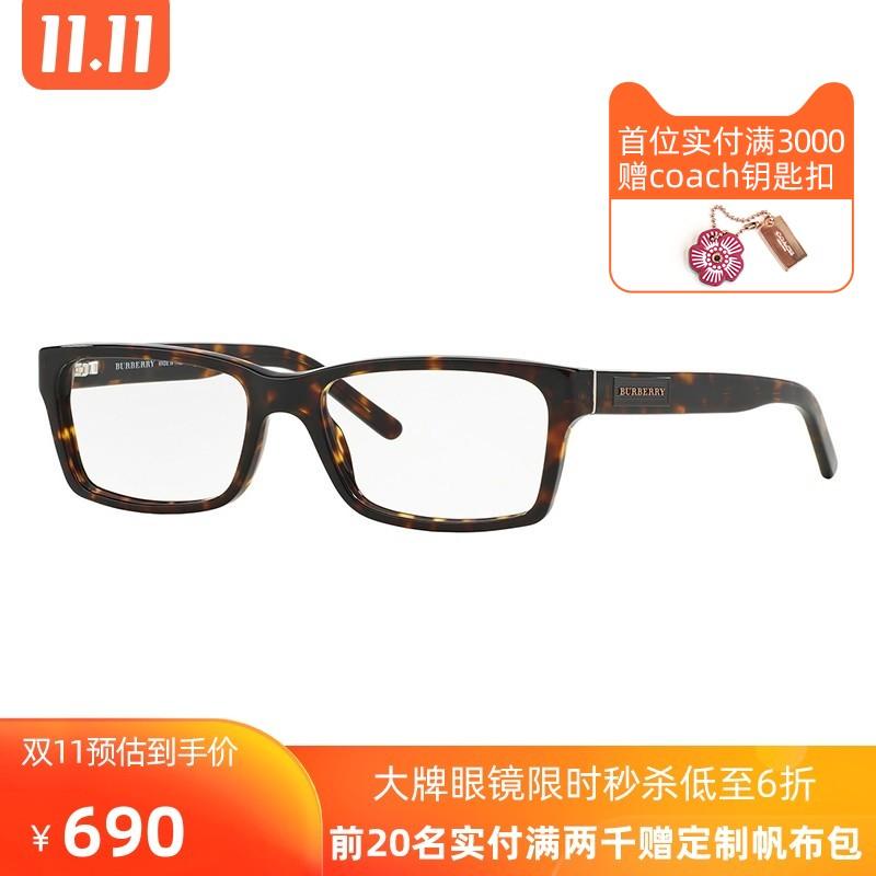 Burberry巴宝莉眼镜框正品男女多色稳重简约设计框架镜 BE2108