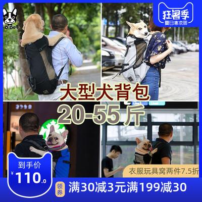 日本道格新款宠物包包宠物旅行背包猫咪狗狗外出宠物包胸前背包