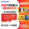 三星128g内存卡高速U3华为tf卡储存卡Micro千sd卡通用行车记录仪专用卡switch手机内存储卡正品 ns内存128g卡