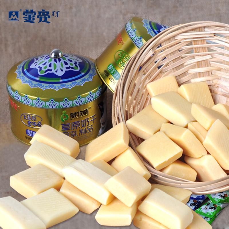 蒙亮 内蒙古奶酪 特产零食蒙古包奶干 儿童奶酪奶食252gx2盒