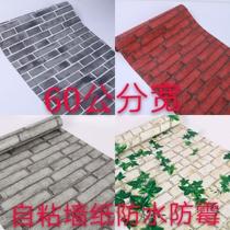 硅藻泥背景墻壁紙北歐簡約水泥紋乳膠漆面墻紙韓國壁紙大卷純色