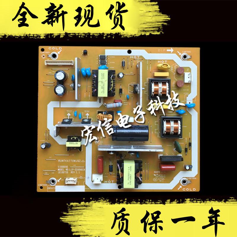 夏普 LCD-32G120A 32GE220A 电源板 RUNTKA770WJQZ LIP-32U0402A