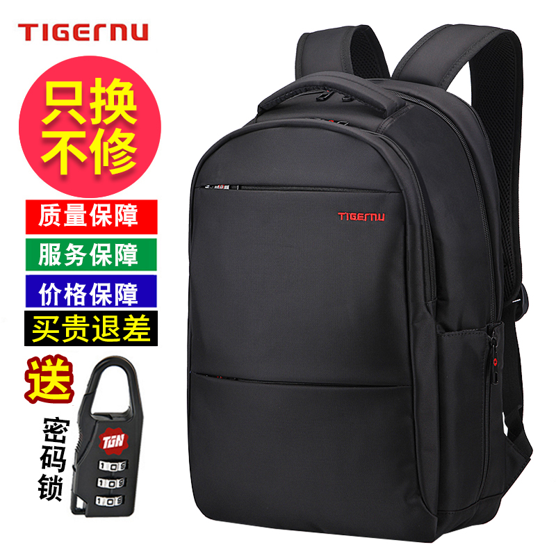 Tegnu backpack for men and women anti-theft laptop bag business backpack support group purchase and customized logo