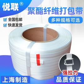 悦联 32mm聚酯纤维打包带 柔性打包带 回旋钢扣手工带 230米