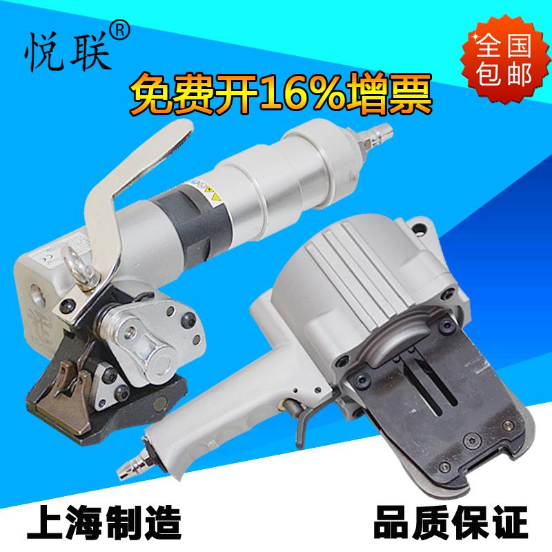 悦联 FTL/S19-32分体式气动铁皮钢带打包机 自动手提式铁皮带捆扎