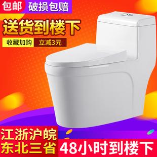 陶瓷小户型大口径防臭卫生间普通抽水坐便家用法安思坐便器马桶