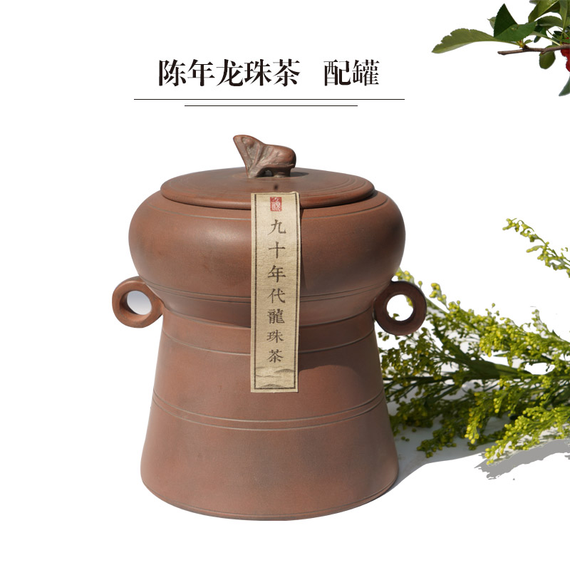 1999 № 3 Чрезвычайный Шесть Форт-Уорт Чай Дракон Червь Бу Чай Чай По черный Чай 500 г в подарок Исинская керамика