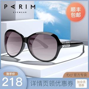 派丽蒙太阳镜女眼镜新款防紫外线可配近视偏光墨镜韩版潮大脸显瘦